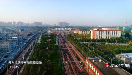 """航拍郑州地铁1号线""""基地"""",原来地铁晚上在这里过夜,没想到吧"""