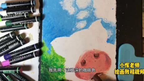一只重彩油画棒猪的绘画教程