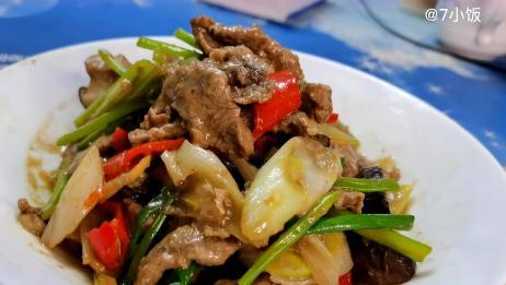 家常菜美食菜谱vlog:大葱爆炒牛肉,另一种非常简单家常做法