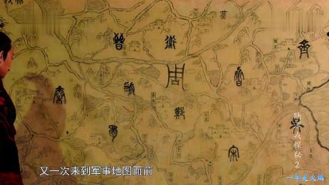 洛阳—探秘陆浑戎 下集