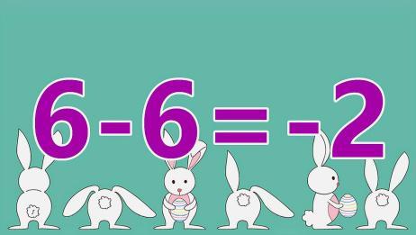 七年级数学题目,考验你的智商和脑力,智商越高,想出答案越快