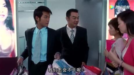 他俩男生为公司入职女性服装公司,逛遍全香港女性服装店