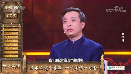 中国诗词大会:你说我猜,老师搭档双胞胎妹妹朱丹自救成功