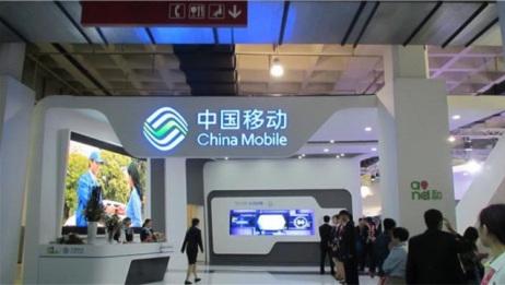 """中国移动放大招:下月起开始执行""""铁命令"""", 网友:移动真的变了"""