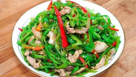 怪不得饭店的辣椒炒肉那么好吃,原来大厨都是这样做的,太下饭了