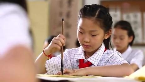 郑州中学附属小学《我们的一天》