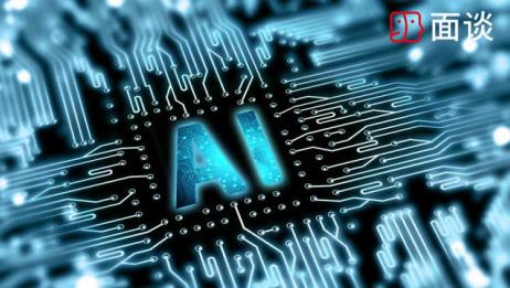 """当AI能够""""看懂""""商品,零售行业将会发生哪些变化?"""
