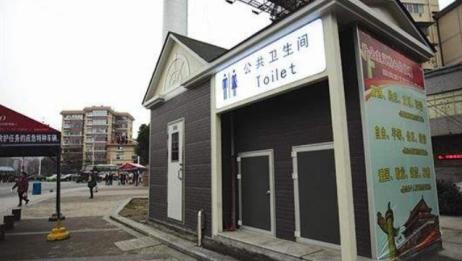 广州上线公厕App上线啦!一键找公厕 避免无厕纸尴尬
