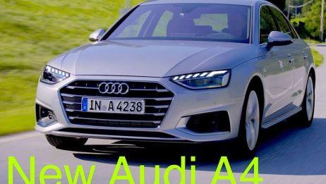 全新奥迪A4评测改款及更多  2020款奥迪A4