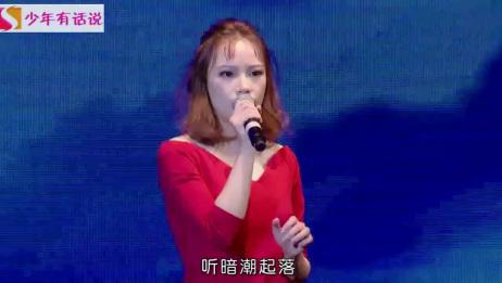 狐妖小红娘主题曲《若当来世》现场版演唱,燃爆全场!