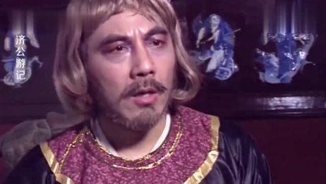 商人偷运国宝,被官府抓住,商人惊叹:你要把我做成一道菜?