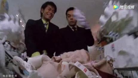 他两个逛遍全香港女性服装店,居然收获满满的回到公司