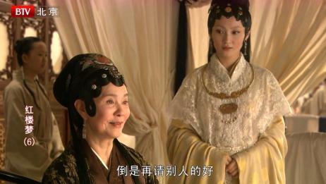 红楼梦:秦可卿去世,竟请王熙凤来料理后事,原来都是宝玉主意!