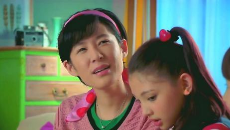 舞法天女:真真来到小善家,小善妈妈和她聊天,聊到了后半夜啊