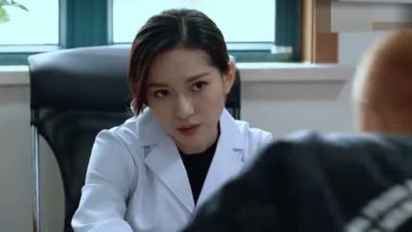 男子看男科遇到女医生,这下尴尬了!