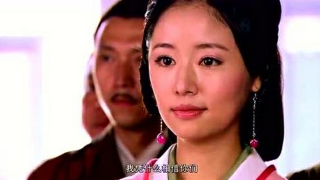 《美人心计》云汐一出手立刻化干戈为玉帛,她和汉文帝刘和好如初