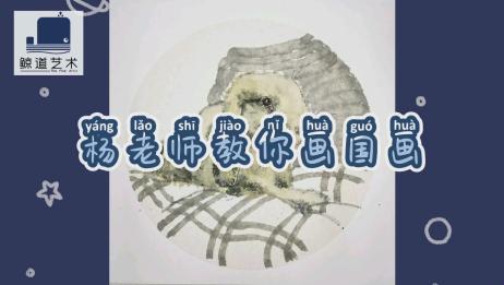 【杨老师教你画国画】可爱的兔子