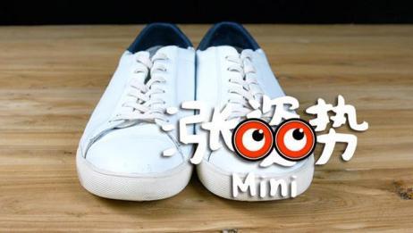 小白鞋的清洁秘籍