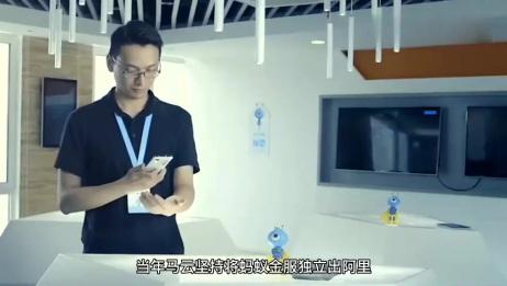 中国最具潜力的公司,马云的第二张王牌即将上市,涨姿势!