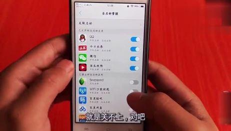 教你解决VIVO手机耗电太快的方法