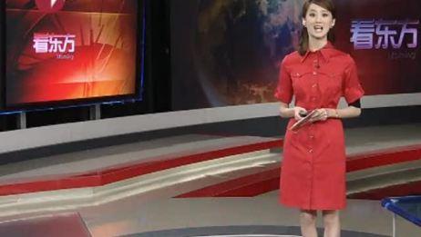 上海未来五天天气情况