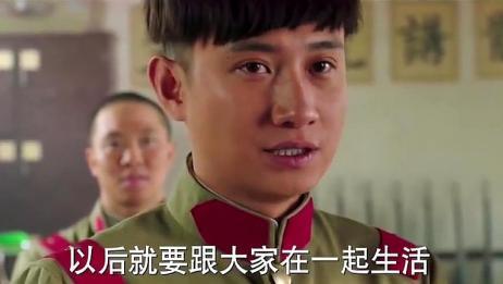 少帅:张学良新兵入伍,自我介绍来自各行各业,个个都身怀绝技