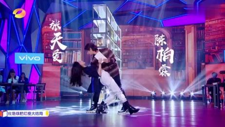 湖南卫视2020年频道包装