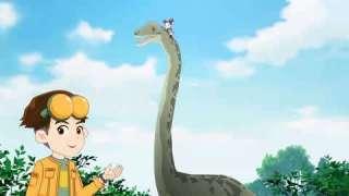 酷杰的科学之旅史前动物 第12集: 腕龙