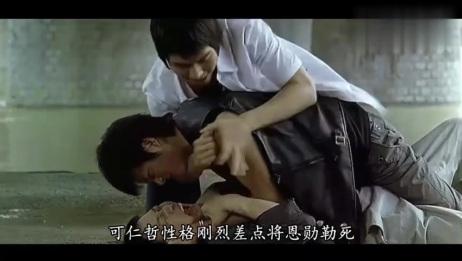 一部韩国伦理片,女子被丈夫家暴出轨光棍,丈夫后悔已经来不及了