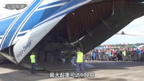 中美俄最强运输机运力对比,美120吨,俄250吨,中国运20多少?
