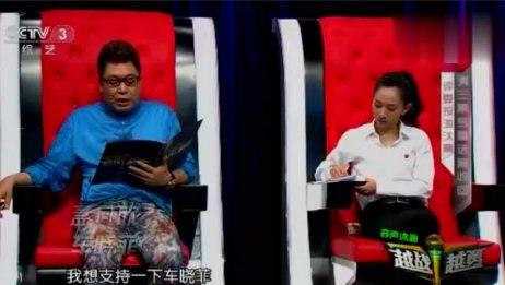 """34岁全职妈妈穿16公分高跟鞋上央视,一唱歌""""秒杀""""中国好声音!"""