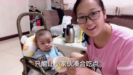 中秋节特辑宝妈带宝宝回老家过节,一家人在一起就是幸福