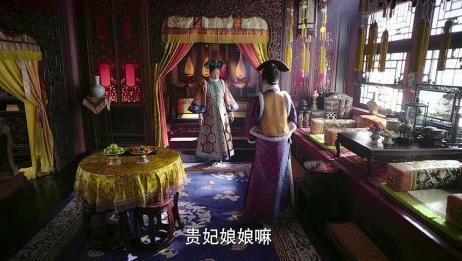 如懿传,贵妃回到自己宫里就穿得超华贵