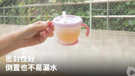 超实用吸管杯,贴心设计帮助宝宝快速适应