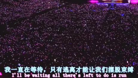 这才是演唱会!现场万人合唱超级震撼