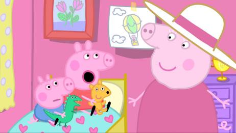 小猪佩奇:猪妈妈小时候的床!
