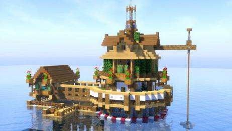 《我的世界》教你建造超级豪华的海上别墅,2018最佳海上建筑