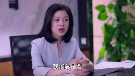 逆流而上的你:刘艾来应聘工作,怎料公司提出,三年内不生孩子!