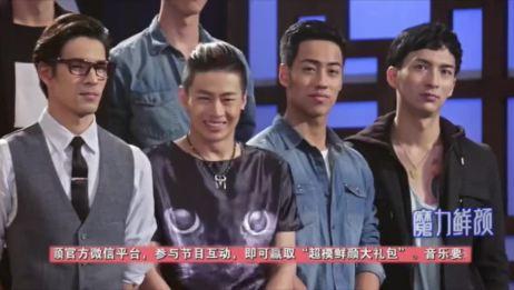 """张亮熊黛林任中国超模导师,熊黛林黑脸称""""不想看见你"""""""