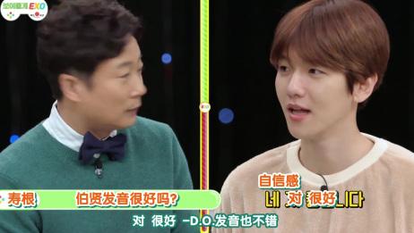 EXO新综艺,原来钟大小时候的梦想是做播音主持,灿烈直言没天赋