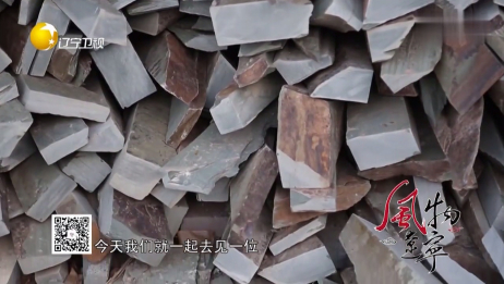 珍品独秀辽之砚:关东山奇石特别之处,辽砚的石材组成,和介绍