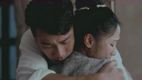 小娘惹:菊香带着月娘回来了,一家三口终于又在一起了!