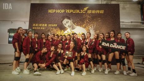 IDA FIREWORK HHI街舞锦标赛大齐舞