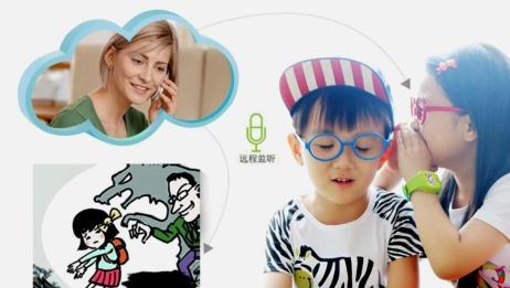 """儿童手表成监听""""神器""""?家长手机上下载App,偷听时手表没提示"""