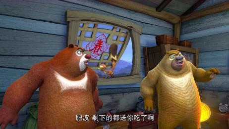 熊出没:光头强回到家,发现狗熊来过,决定在家里设一个陷阱