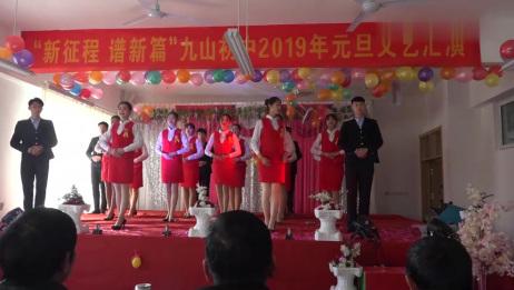 临朐县技工学校