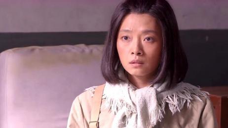 文革终于结束,韩美丽的罪恶开始被清算,她竟彻底疯了!