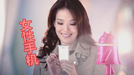 还记得朵唯吗?曾经爆火的全球首个女性手机品牌现在却无人问津了