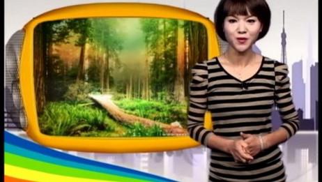 池州新闻网 天气娱报1109