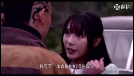 土匪抢了一日本女人,兄弟们开洋荤!大哥你温柔点,把姑娘弄疼了